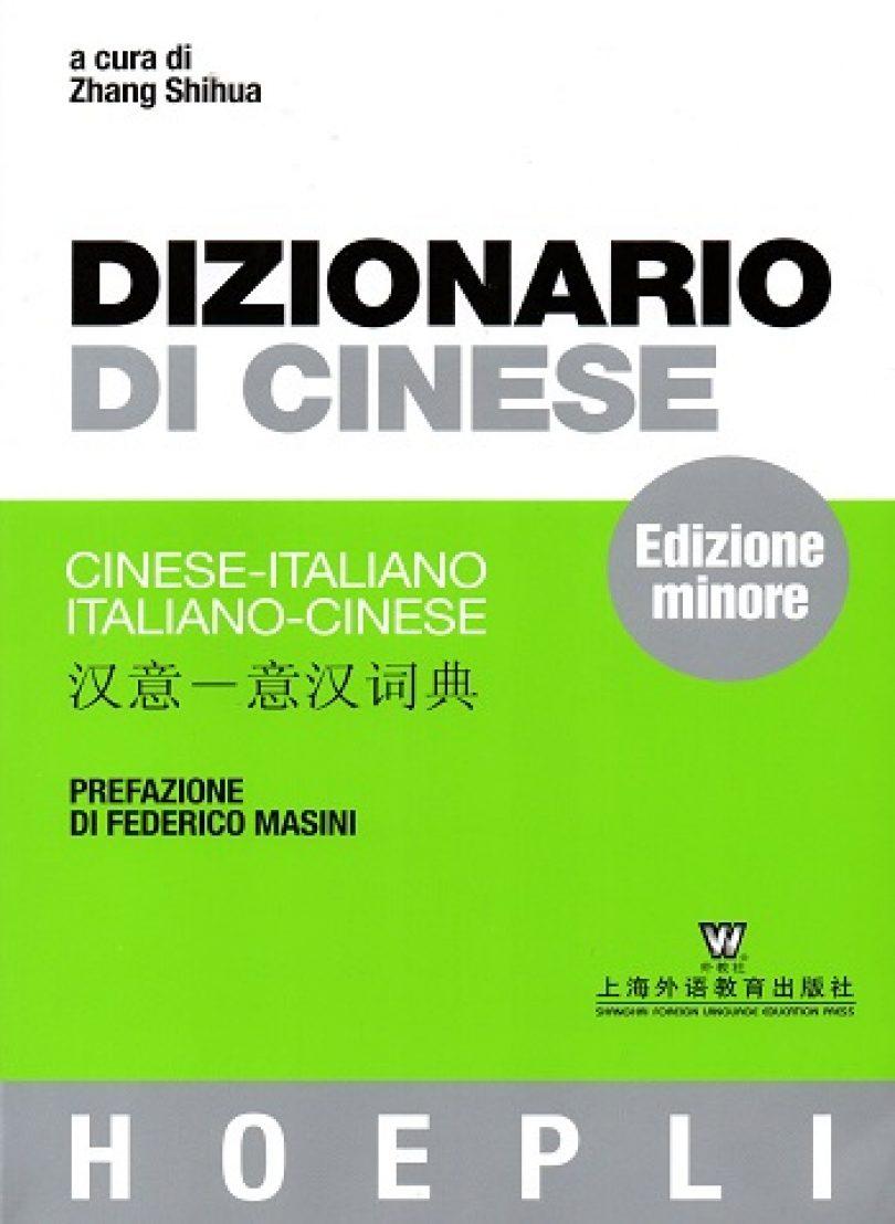 Dizionario di cinese-italiano, italiano cinese