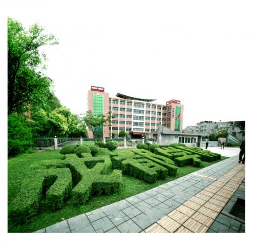 chengdu university 1