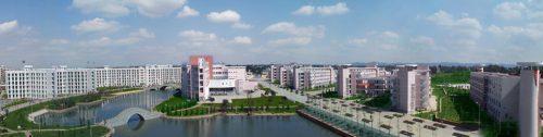 chengdu university 2
