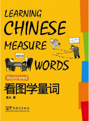 learning-chinese-measure-words