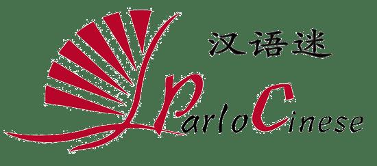 Parlo Cinese – Libreria specializzata nella lingua cinese
