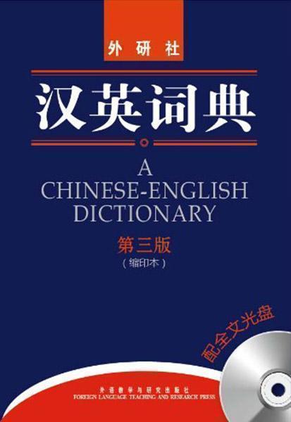 ISBN 9787560098470