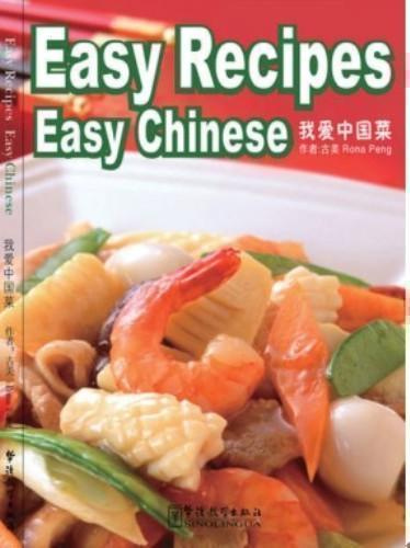 Libro di ricette della cucina cinese