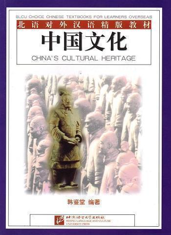 China's Cultural Heritage