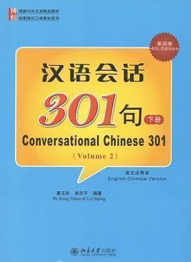 Conversational Chinese 2