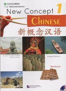 New Concept Chinese 1 Textbook