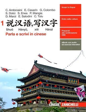 Shuo Hanyu, Xie Hanzi. Parla e scrivi in cinese. Livello A1. Corso di cinese per le scuole superiori edito da Zanichelli