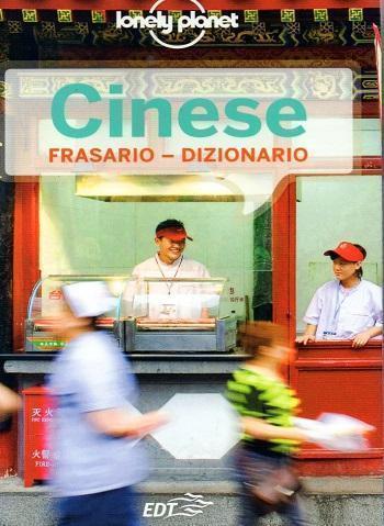 """""""Cinese. Frasario-Dizionario"""""""