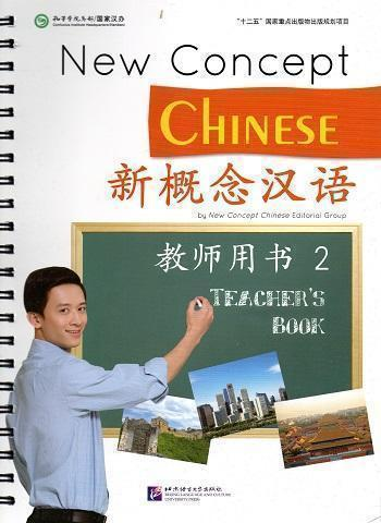 New Concept Chinese 2 Teacher's Book