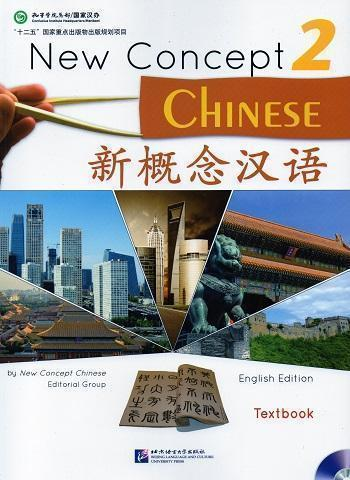 New Concept Chinese 2 Textbook
