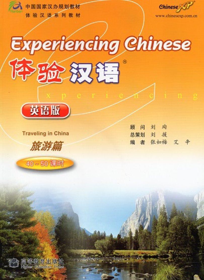Viaggiare in Cina