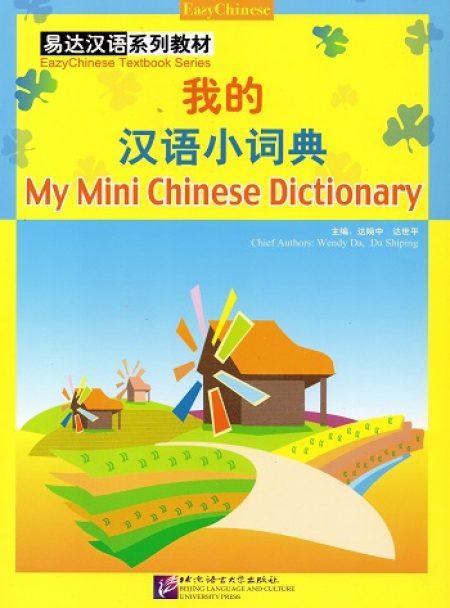Dizionario cinese per bambini