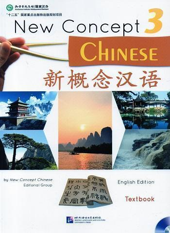 New Concept Chinese 3 Textbook