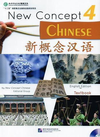 New Concept Chinese 4 Textbook