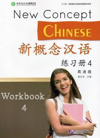 New Concept Chinese 4 Workbook