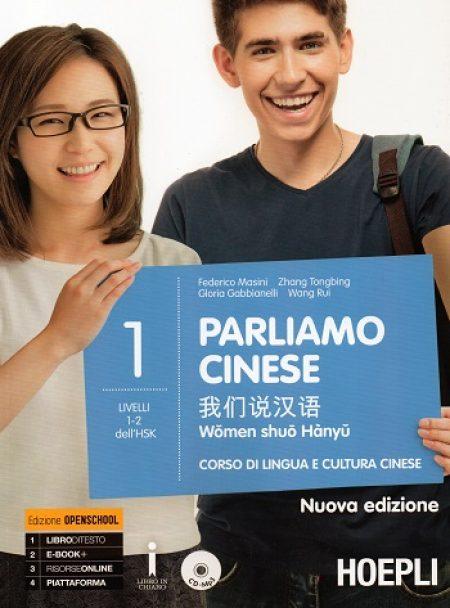 Parliamo cinese Vol. 1 Nuova edizione
