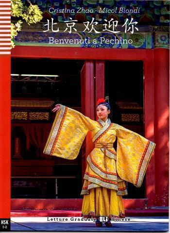 Conoscere Pechino in cinese