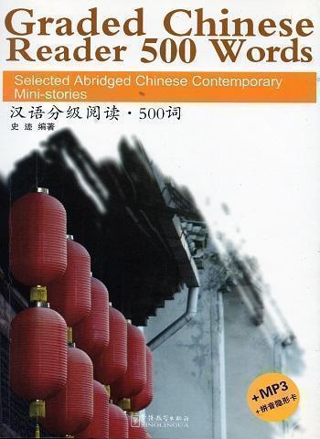 Antologia di racconti cinesi contemporanei