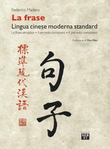 La frase cinese
