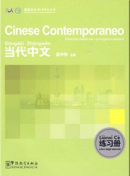 Cinese Contemporaneo Esercizi