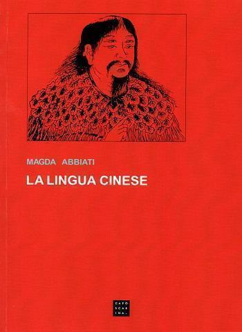 La lingua cinese.