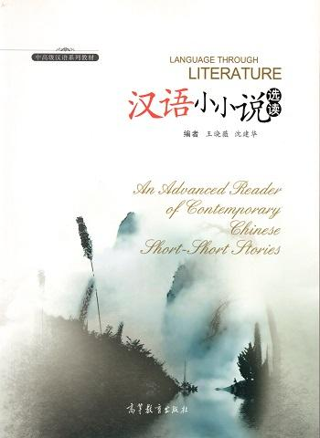 Langauge through Literature