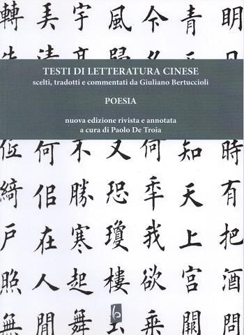 Poesie classiche cinesi