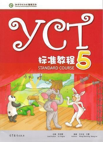 YCT 5 Standard Course
