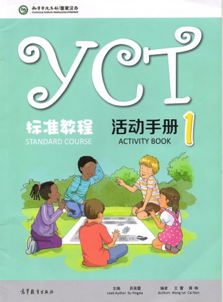 YCT 1 Activity Book
