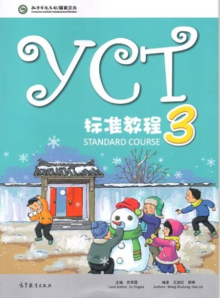 YCT 3 Standard Course