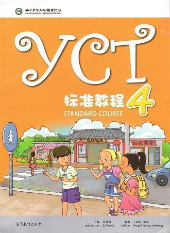 YCT Standard Course Textbook