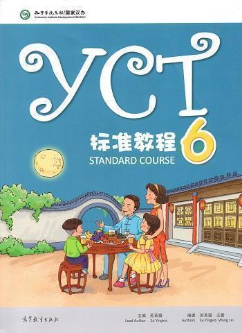 YCT 6 Standard Course Textbook