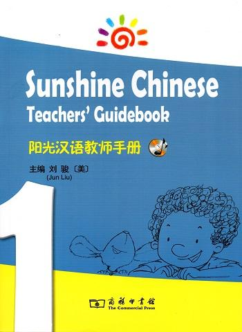 Sunshine Chinese 1 Teacher's Book