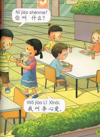 Sunshine Chinese 1A. Il cinese per bambini