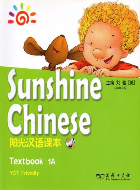 Sunshine Chinese 1A