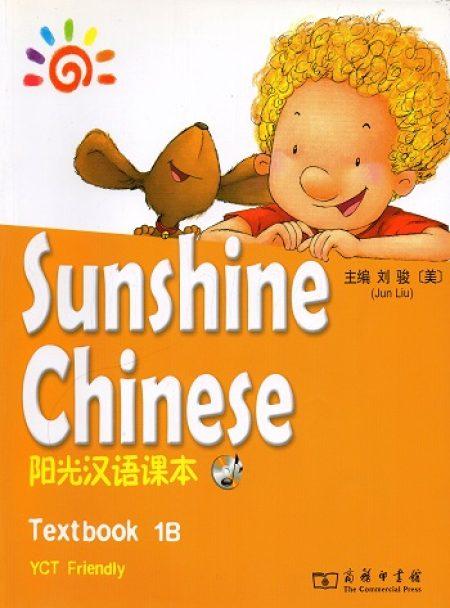 Sunshine Chinese 1B. Il cinese per i bambini.