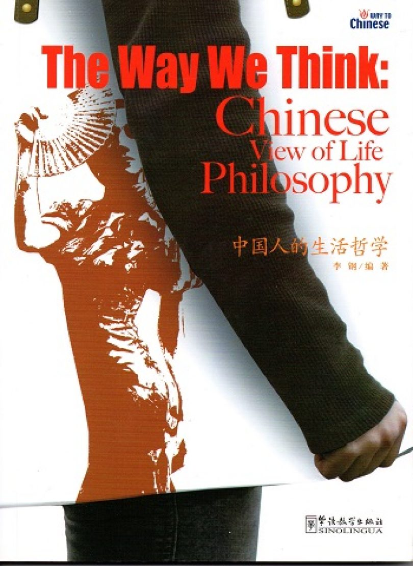 The Way We Think: Chinese View of Life. Philosophy