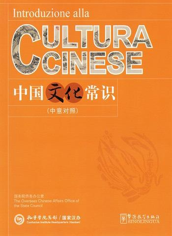 Cultura cinese. Sinolingua