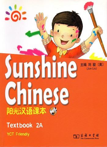 Sunshine Chinese 2A. Il cinese dei bambini.