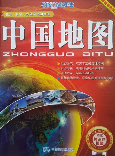 Poster cartina geografica della Cina