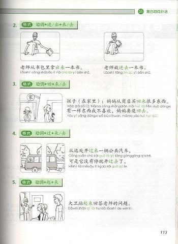 Grammatica cinese illustrata