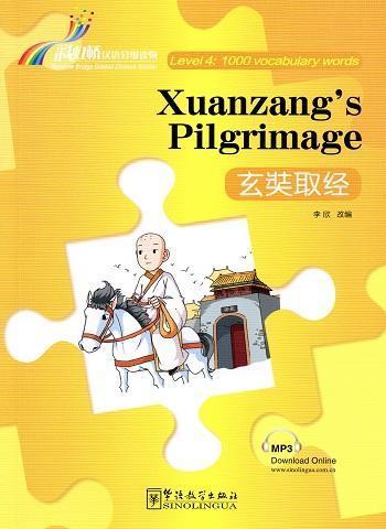 I pellegrinaggi di Zuanzang in cinese.