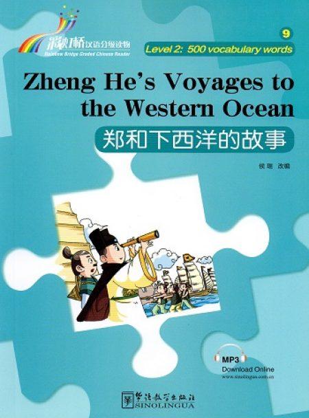 I viaggi di Zheng He in cinese.