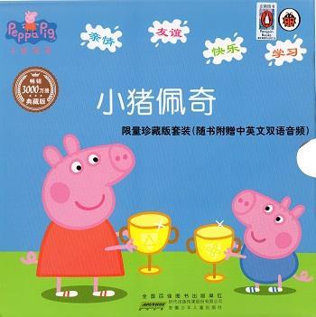Le avventure di Peppa Pig in cinese