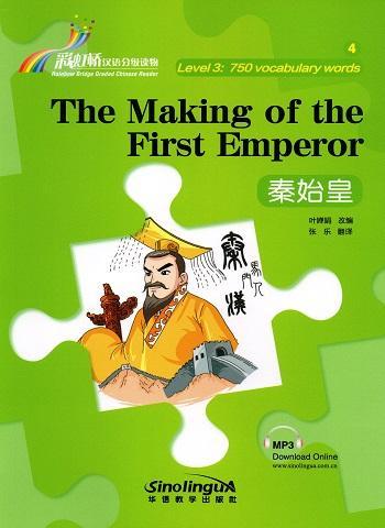 Il primo imperatore cinese.