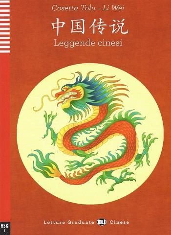 中国传说. ISBN 9788853626554