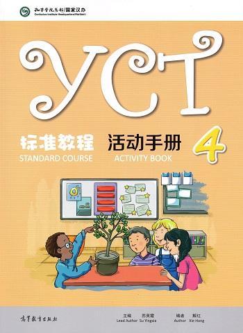 YCT 4 Activity Book