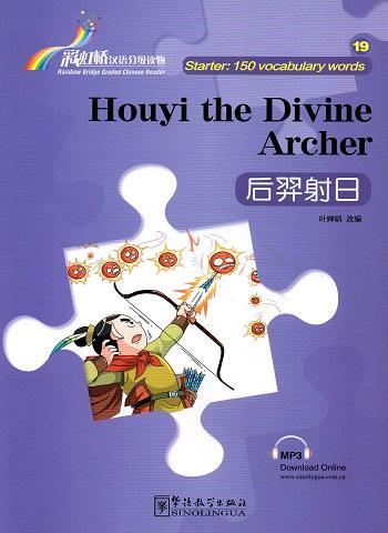 Houyi the Divine Archer