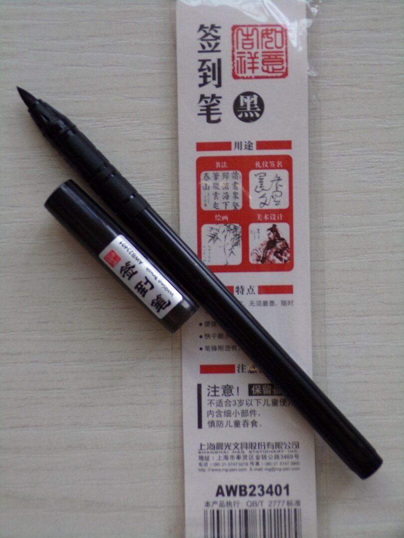 Penna punta morbida
