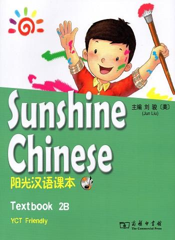 Sunshine Chinee 2B